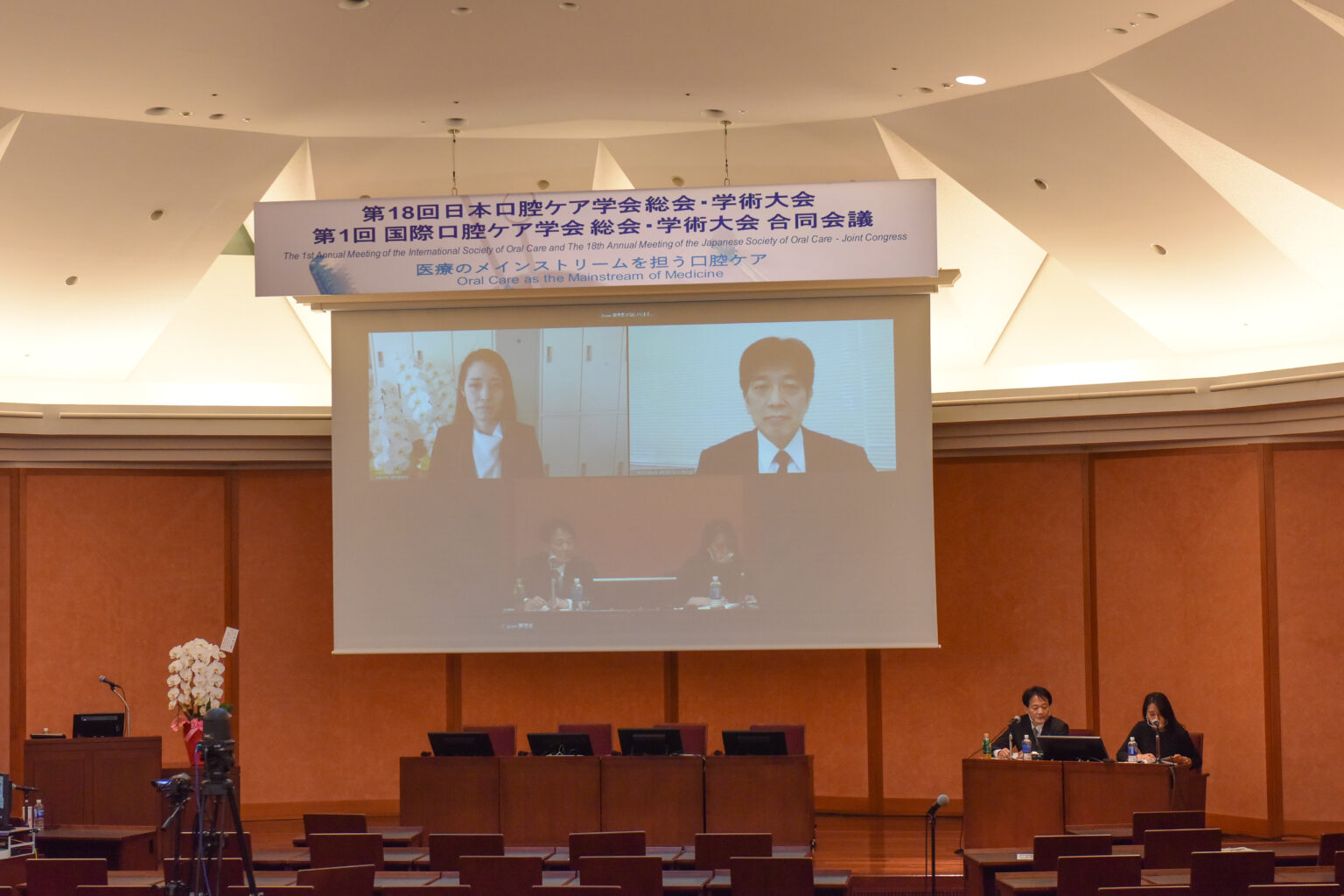 Joint Symposium of ISOC and JSOC
